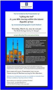 Islamic Republic of Iran invite